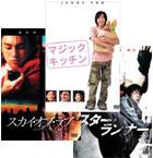 F3_jkv_DVD