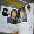 book-aera20050808