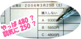z-20060130