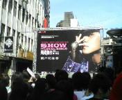 show_autograph_200807